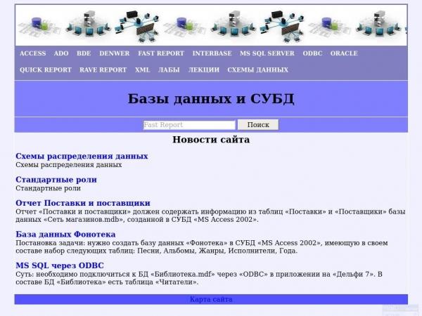 bd-subd.ru