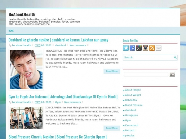 beabouthealth.blogspot.com