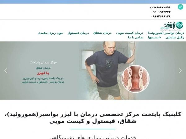 clinicdarman.com