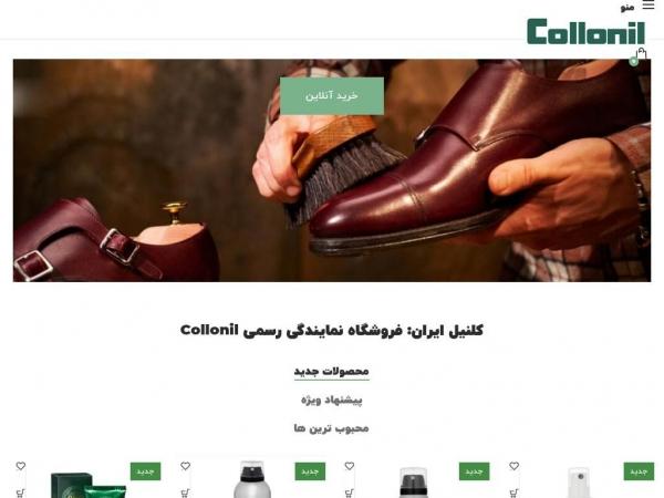 colloniliran.com