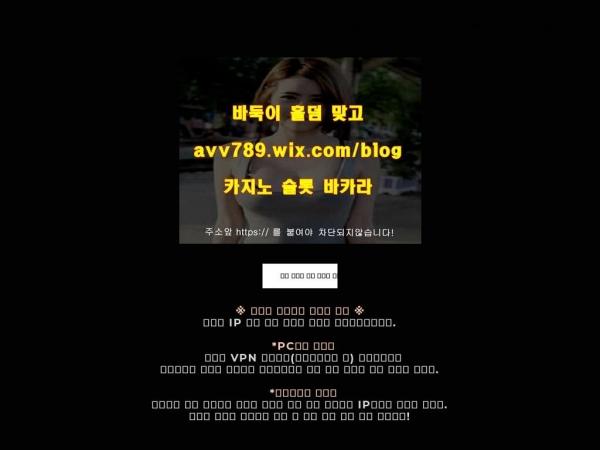 ddapgame5.weebly.com