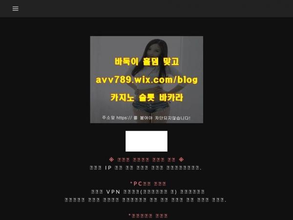 ddapgame8.weebly.com