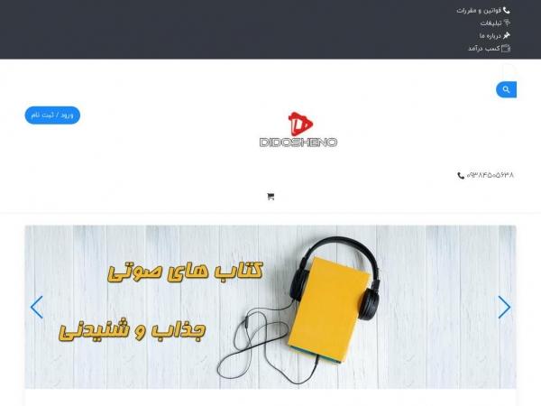 didosheno.com