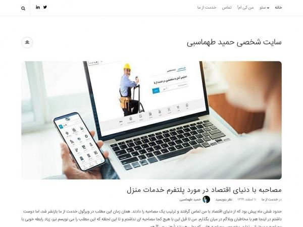 dimaht.com