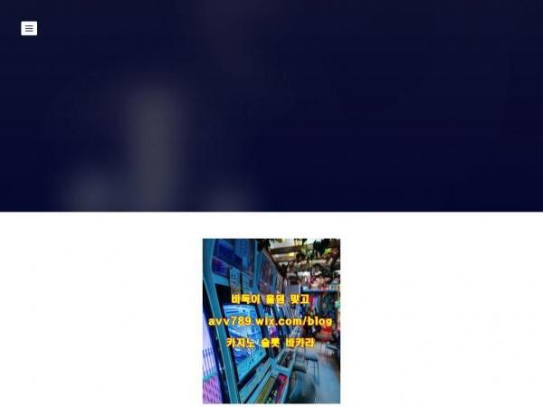 expgam5.weebly.com