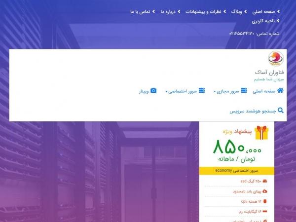 famaserver.com