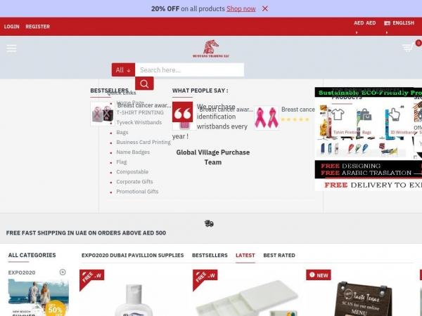 giftsuppliers4uae.com