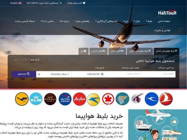 halitour.com