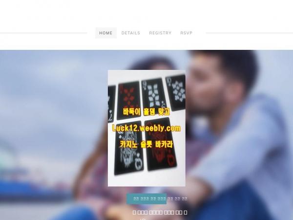 jkgame2.weebly.com