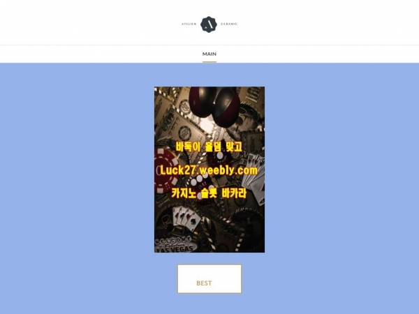 jkgame7.weebly.com