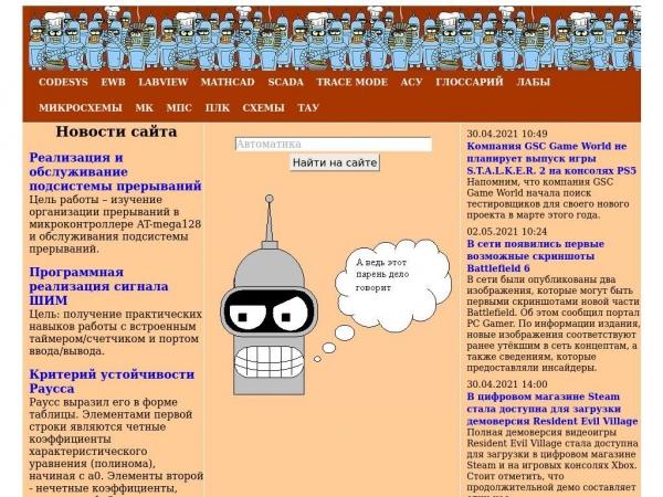 mc-plc.ru