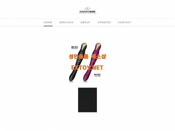 new19shop2.weebly.com