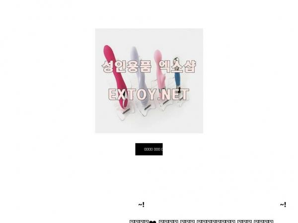 new19shop7.weebly.com