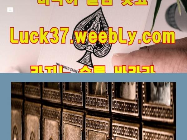 newgamez2.weebly.com