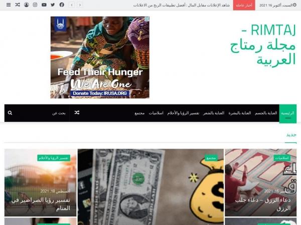 rimtaj.com
