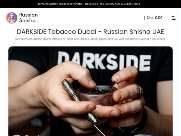 russianshisha.ae