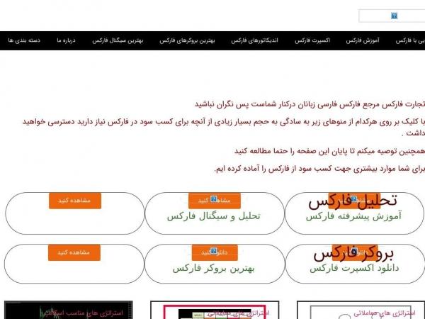 tejaratfx.com