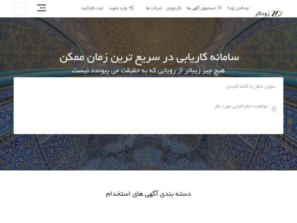 zudkar.com