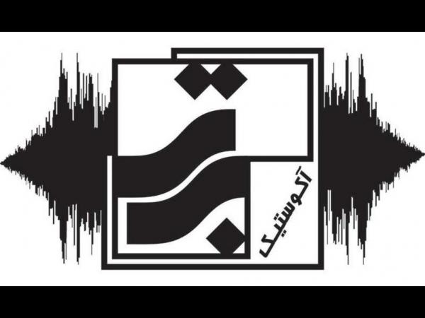 acousticbartar.com