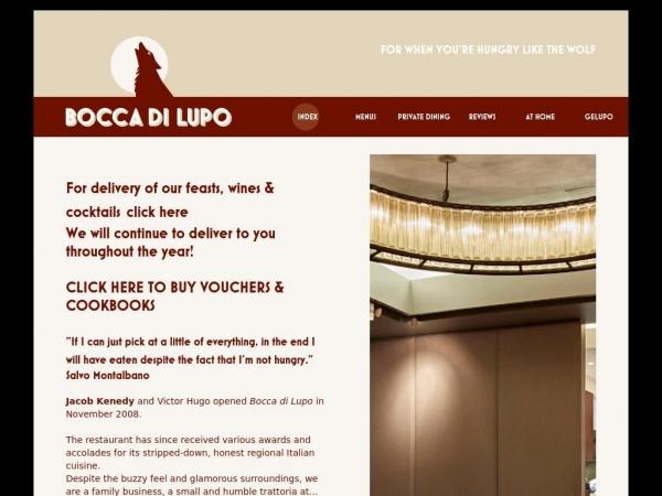 boccadilupo.com