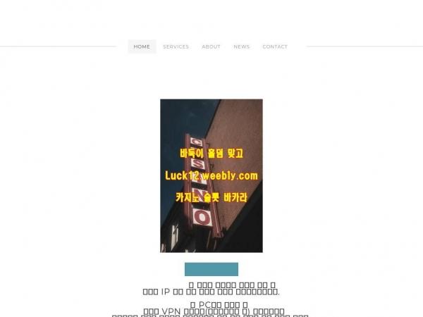 godgame7.weebly.com