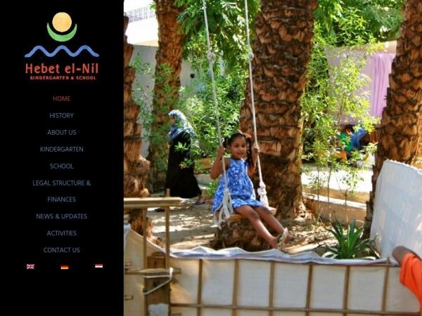 hebet-el-nil.org