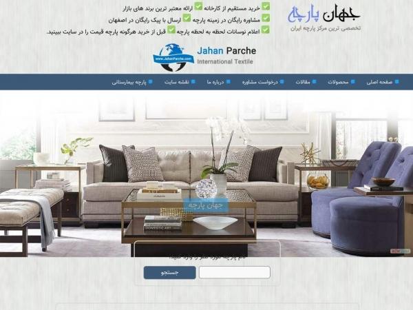 jahanparche.com