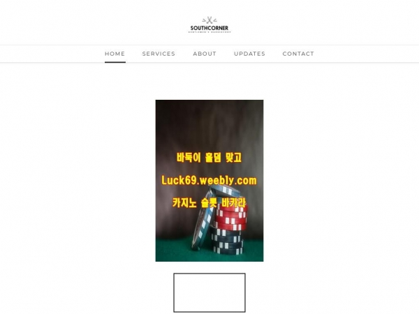 luck12.weebly.com