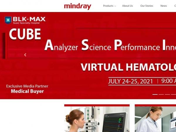 mindrayindia.com