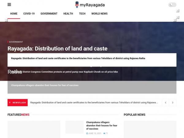 myrayagada.com