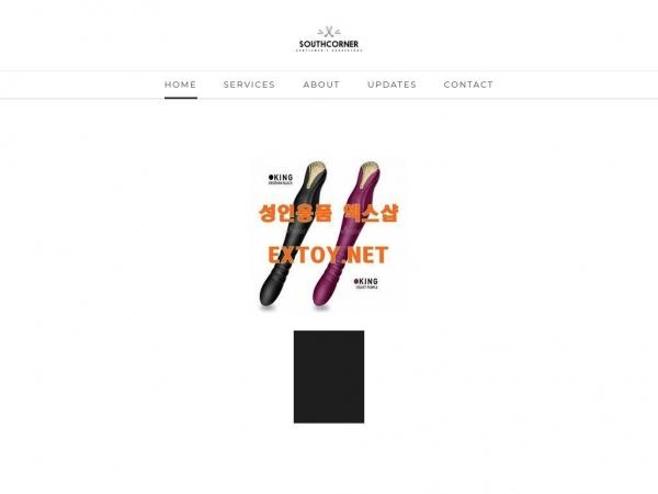 new19shop2.weebly.com