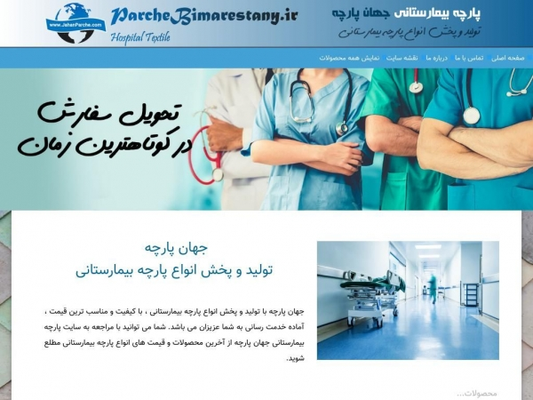 parchebimarestany.com
