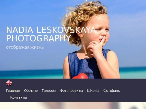 ru.kidzzphoto.com
