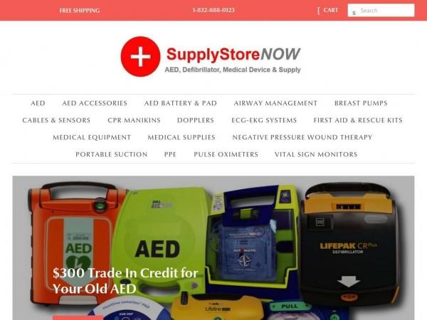 supplystorenow.com