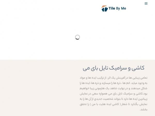 tilebyme.com