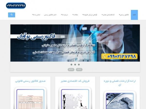 xn--mgbgvak3f7au58fgk.com